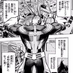 僕のヒーローアカデミア専門情報!!(あらすじ・ネタバレ・感想)No.2「うなれ筋肉」