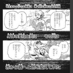 僕のヒーローアカデミア専門情報!!(あらすじ・ネタバレ・感想)No.302「火の不始末 後編」